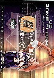 2002-03 Upper Deck Hardcourt UD Game Floor #SMF Stephon Marbury