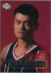 2002-03 Upper Deck #210 Yao Ming RC