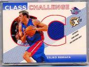 2002-03 Topps Xpectations Class Challenge Relics #CCZR Zeljko Rebraca D