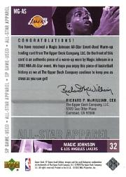 2002-03 SP Game Used All-Star Apparel #MGAS Magic Johnson back image
