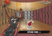 2003-04 Fleer Patchworks Courting Greatness #21 Dwyane Wade