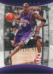 2004-05 Upper Deck Trilogy #75 Amare Stoudemire