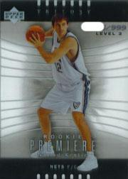 2004-05 Upper Deck Trilogy #129 Nenad Krstic RC