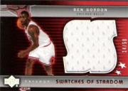 2004-05 Upper Deck Trilogy Swatches of Stardom #BG Ben Gordon