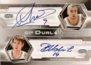 2004-05 SP Authentic Signatures Dual #PU Tony Parker/Beno Udrih
