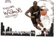 2004-05 SkyBox Premium Hometown Shout Outs #2 Dwyane Wade/708