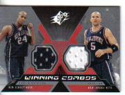 2005-06 SPx Winning Materials Combos #KJ Jason Kidd/Richard Jefferson