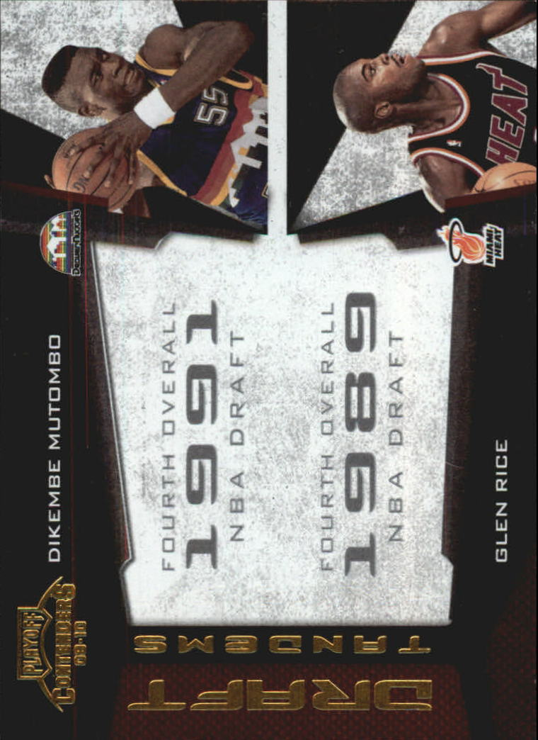 2009-10 Playoff Contenders Draft Tandems Gold #10 Dikembe Mutombo/Glen Rice