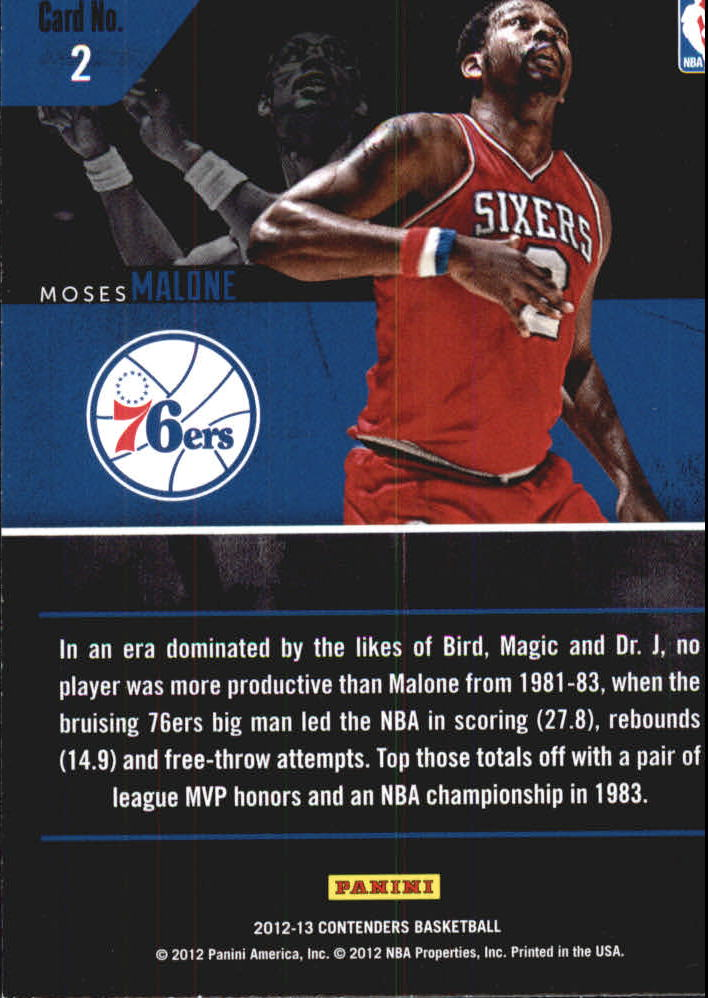 2012-13 Panini Contenders Legendary Contenders #2 Moses Malone back image