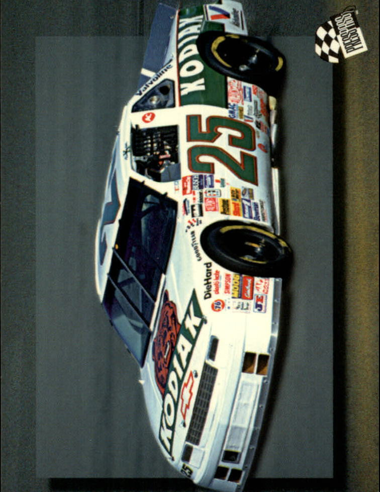 1994 Press Pass #43 Ken Schrader's Car