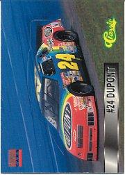 1995 Finish Line Standout Cars #SC7 Jeff Gordon's Car