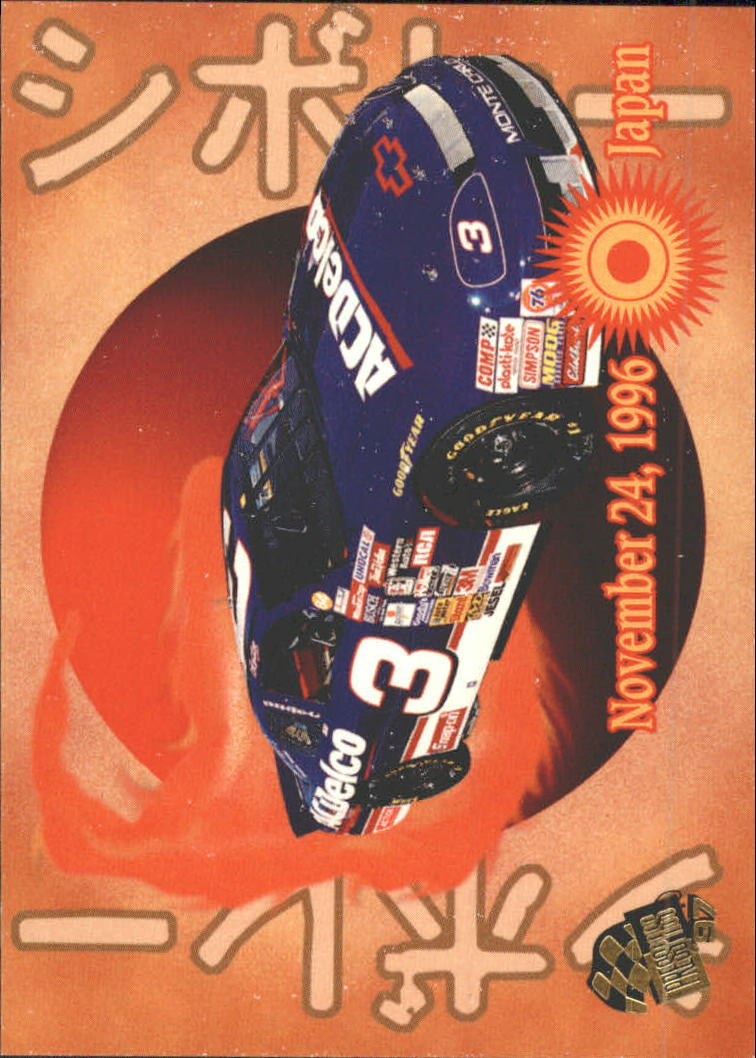 1997 Press Pass #56 Dale Earnhardt's Car