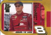 2003 VIP Making the Show #MS4 Dale Earnhardt Jr.