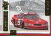 2005 VIP #33 Dale Earnhardt Jr's Car R