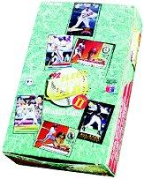 1992 Ultra Baseball Hobby Box Series 2