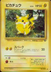 1997 Pokemon Jungle Japanese #25  Pikachu (C)