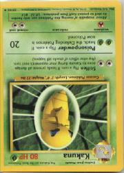 1999 Pokemon Base 1st Edition #33 Kakuna (UER) U