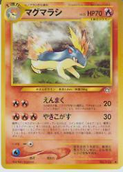 1999 Pokemon Gold, Silver, to a New World Japanese #156  Quilava U