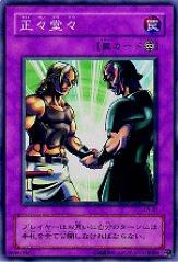 2000 Yu-Gi-Oh Curse of Anubis #CA32  Righteousness