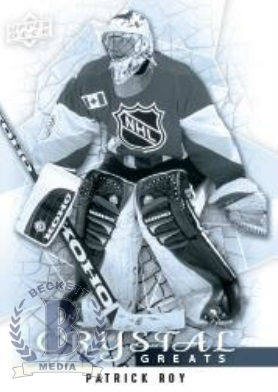 First look: 2013-14 Upper Deck Trilogy Hockey (with