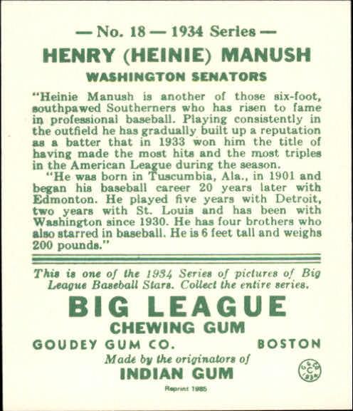 1934 Goudey '85 Reprints #18 Heinie Manush back image