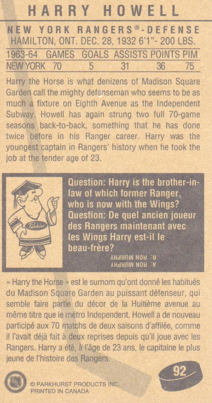 1994 Parkhurst Tall Boys #92 Harry Howell back image