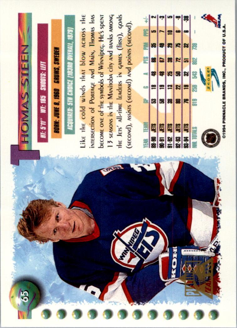 1994-95-Score-Platinum-Hockey-Card-Pick thumbnail 43