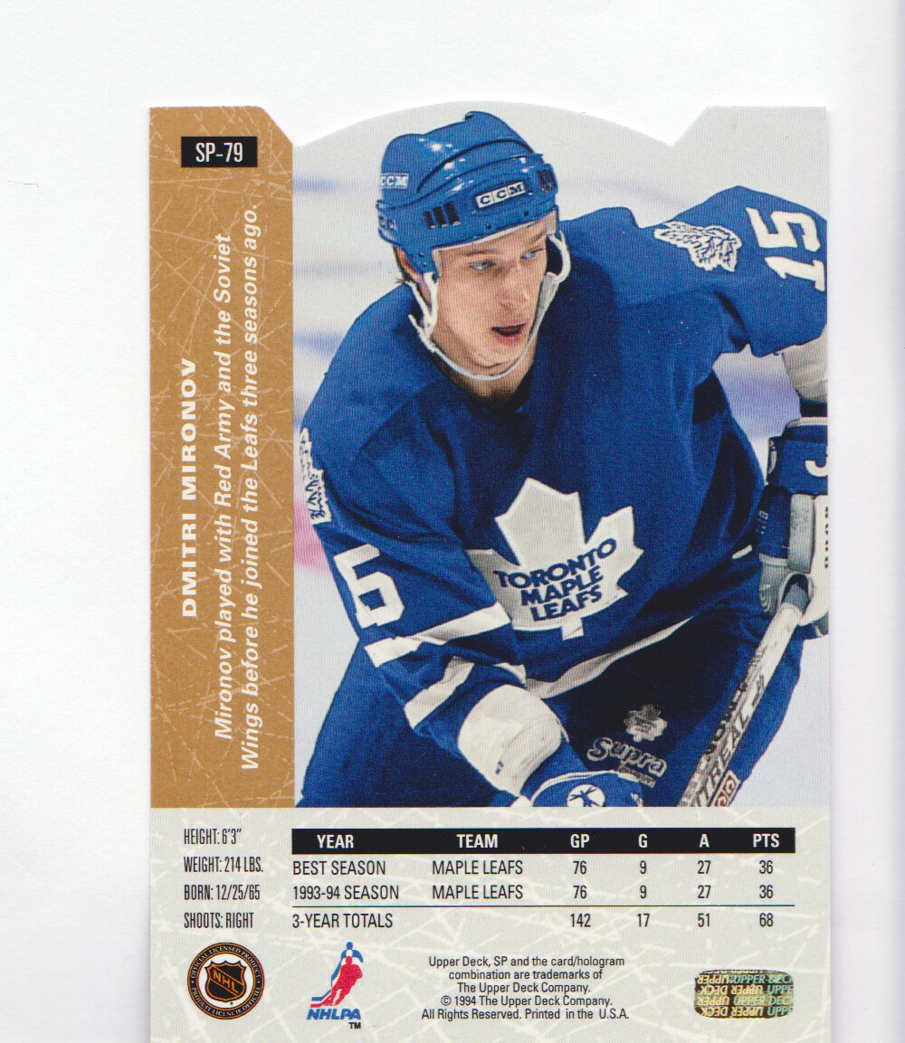 1994-95-Upper-Deck-SP-Inserts-Die-Cuts-Hockey-Cards-Pick-From-List miniature 45