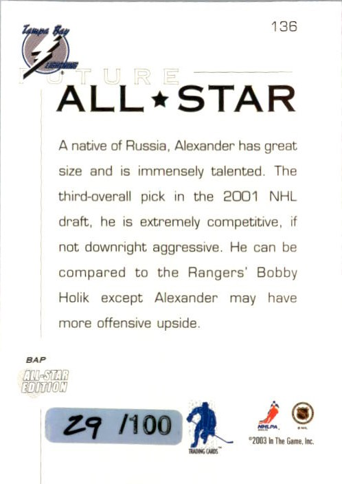 2002-03 BAP All-Star Edition #136 Alexander Svitov RC back image