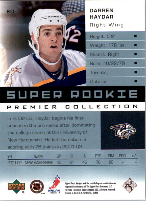 2002-03 UD Premier Collection #60B Darren Haydar RC back image