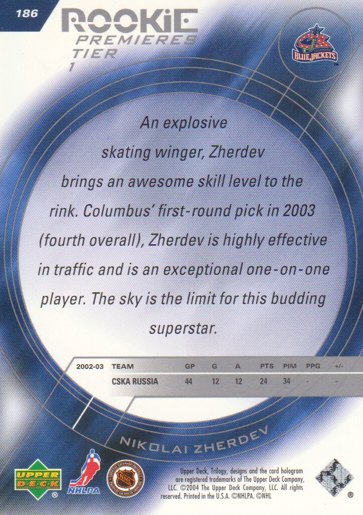 2003-04-Upper-Deck-Trilogy-Hockey-Cards-Pick-From-List thumbnail 183