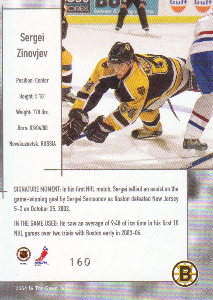 2003-04-ITG-Used-Signature-Series-Hockey-Cards-Pick-From-List miniature 11