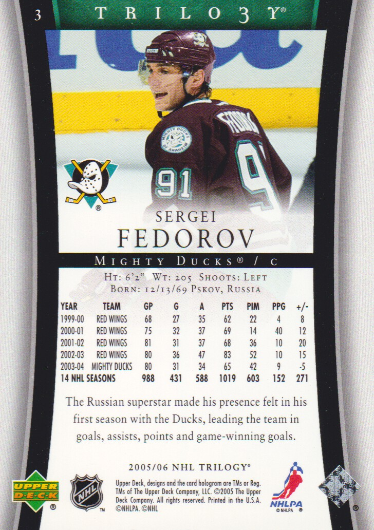 2005-06-Upper-Deck-Trilogy-Hockey-Cards-Pick-From-List thumbnail 5