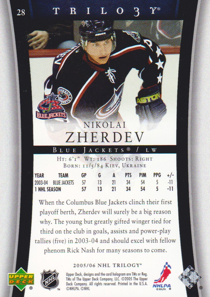 2005-06-Upper-Deck-Trilogy-Hockey-Cards-Pick-From-List thumbnail 21