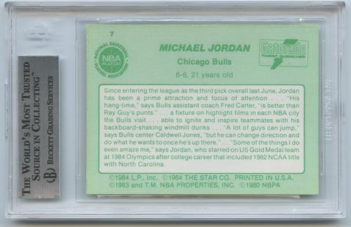 1985 Star Gatorade Slam Dunk #7 Michael Jordan back image