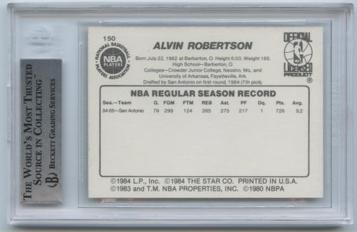 1985-86 Star #150 Alvin Robertson back image