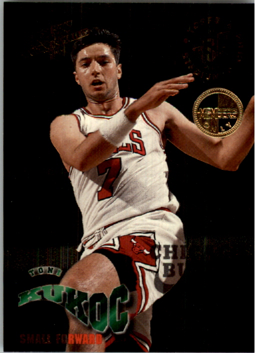 1994-95 Stadium Club Members Only Parallel #SS12 Toni Kukoc