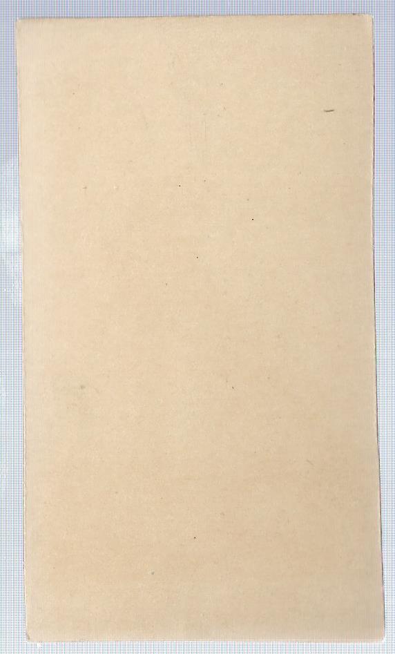 1917 Collins-McCarthy E135 #23 Bobbie Byrne back image