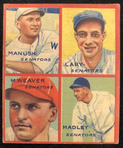 1935 Goudey 4-in-1 #21-1 Heinie Manush/Lyn Lary/Monte Weaver/Bump Hadley/1C (Detroit Tigers Puzzle)