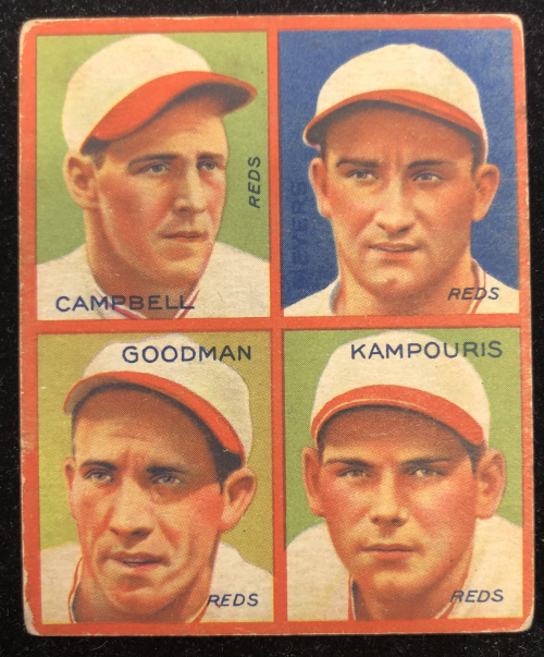 1935 Goudey 4-in-1 #3-8 Bruce Campbell/Billy Meyers/Ival Goodman/Alex Kampouris XRC/8D (Cleveland Indians Puzzle)