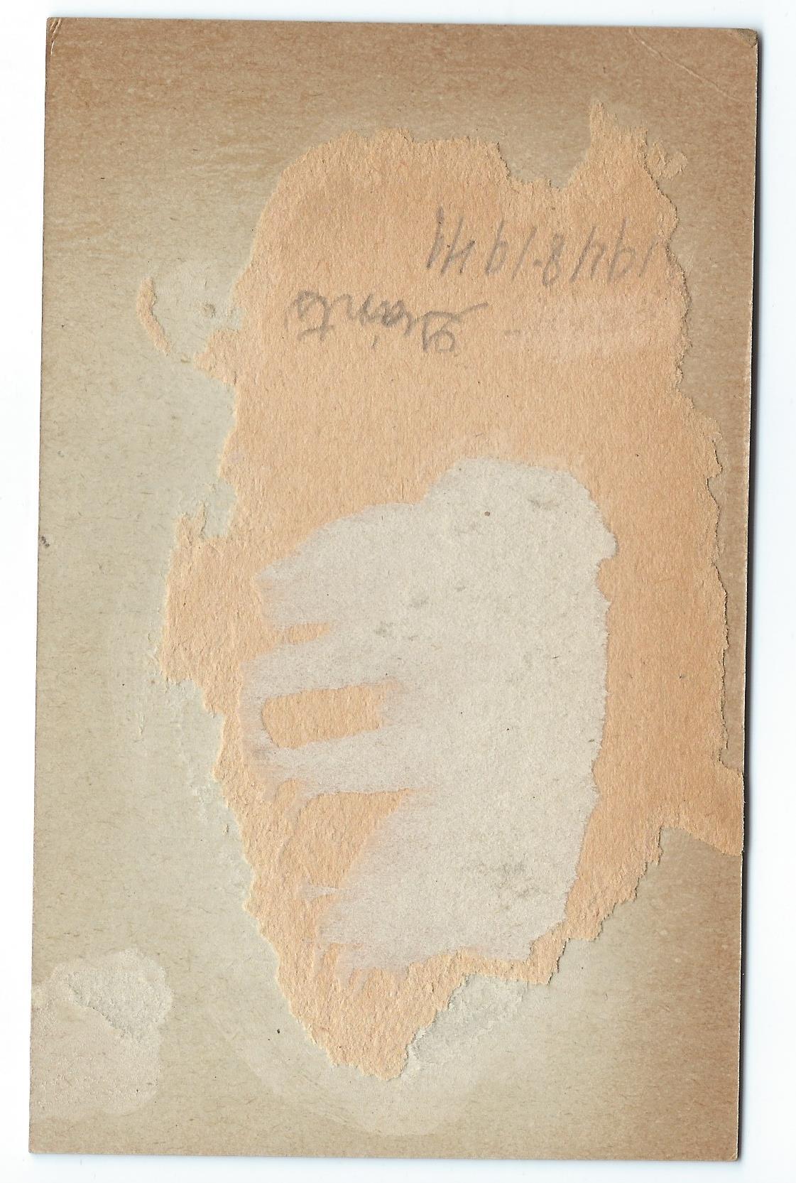 1947-66 Exhibits #50 Walker Cooper back image