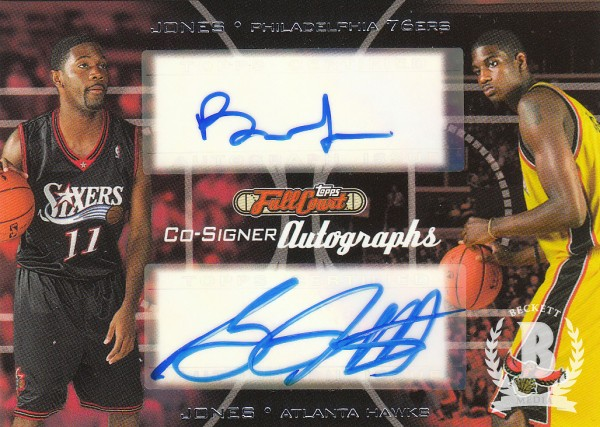 2006-07 Topps Full Court Co-Signers #CS44 Bobby Jones/Solomon Jones