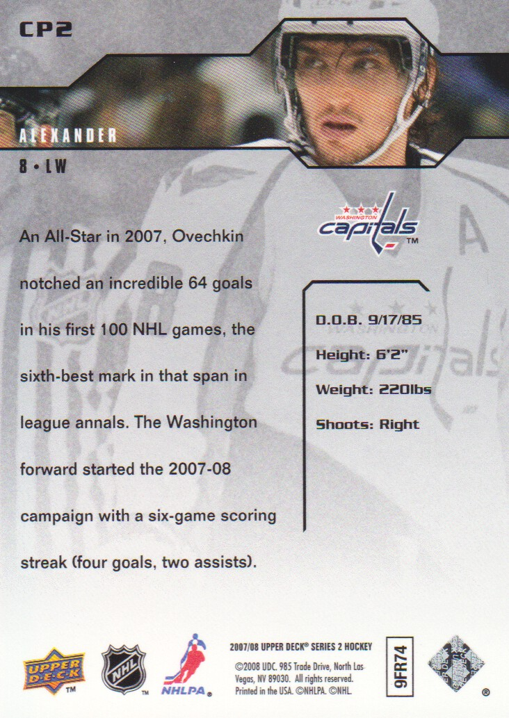 2007-08 Upper Deck Clutch Performers #CP2 Alexander Ovechkin back image
