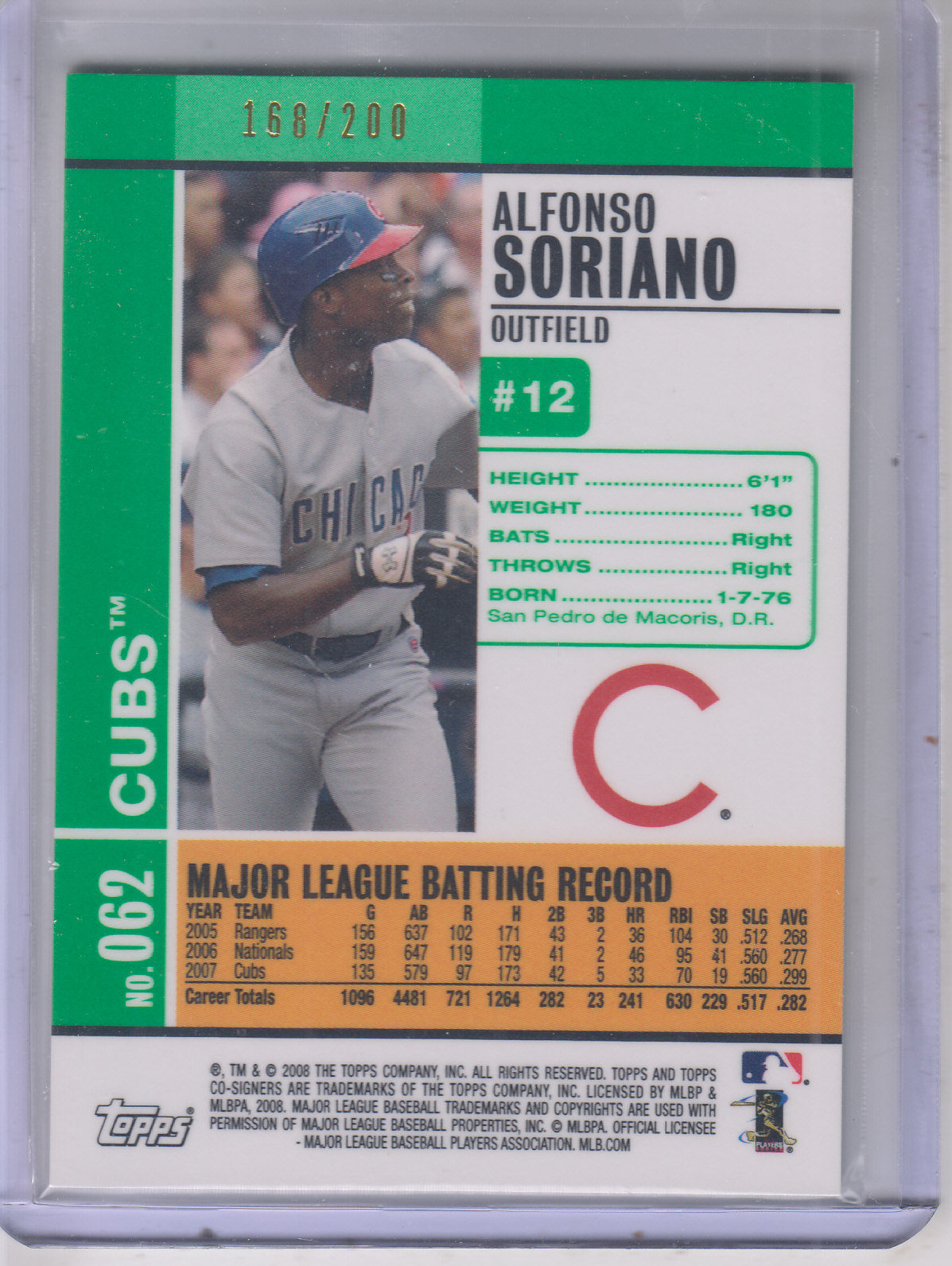 2008 Topps Co-Signers Silver Green #62b Alfonso Soriano/Felix Pie back image
