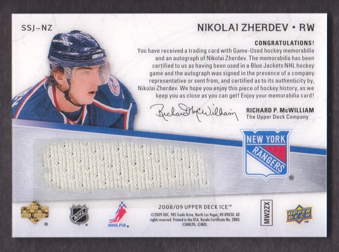 2008-09 Upper Deck Ice Signature Swatches #SSJNZ Nikolai Zherdev back image
