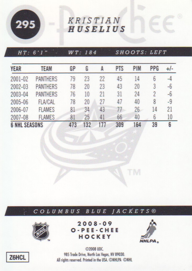 2008-09-O-Pee-Chee-OPC-Metal-Parallel-Hockey-Cards-Pick-From-List thumbnail 103