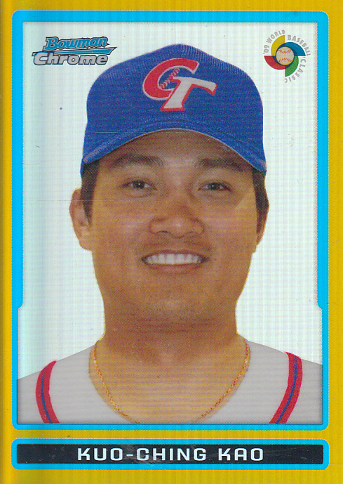 2009 Bowman Chrome WBC Prospects Gold Refractors #BCW31 Kao Kuo-Ching