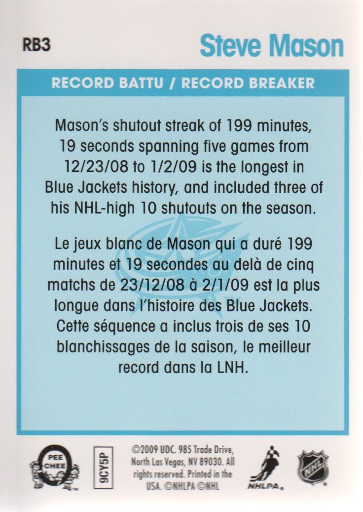 2009-10 O-Pee-Chee Record Breakers #RB3 Steve Mason back image