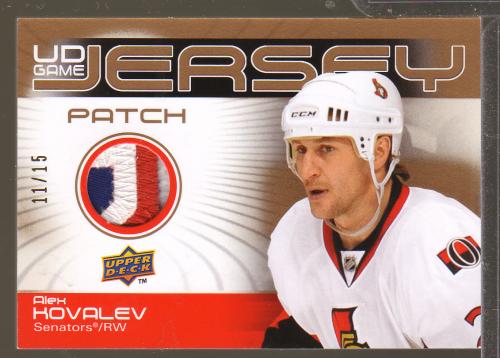 2010-11 Upper Deck Game Jerseys Patches #GJAK Alex Kovalev