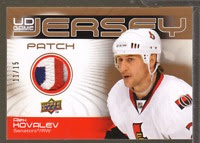 2010-11 Upper Deck Game Jerseys Patches #GJAK Alex Kovalev